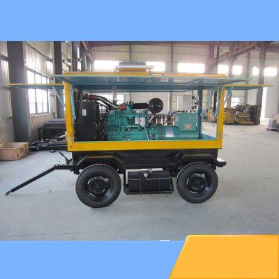 移动拖车发电机组系列