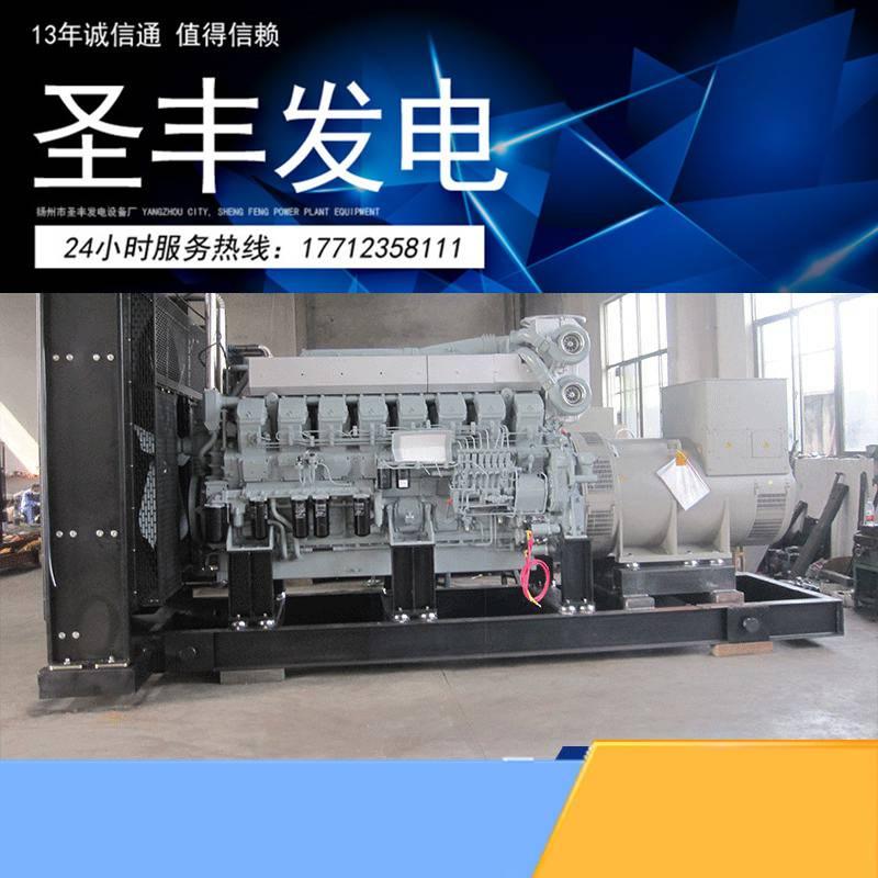 三菱发电机组系列 - 柴油发电机组厂家报价_扬州圣丰发电设备厂